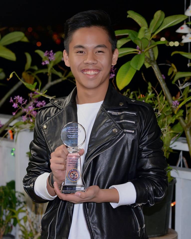 Sam Award